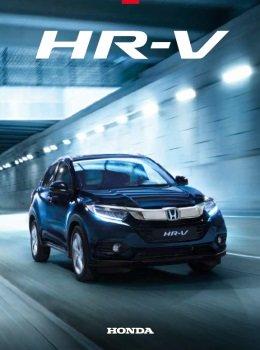 Honda katalog